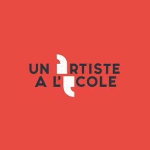 Un artiste à l'école logo